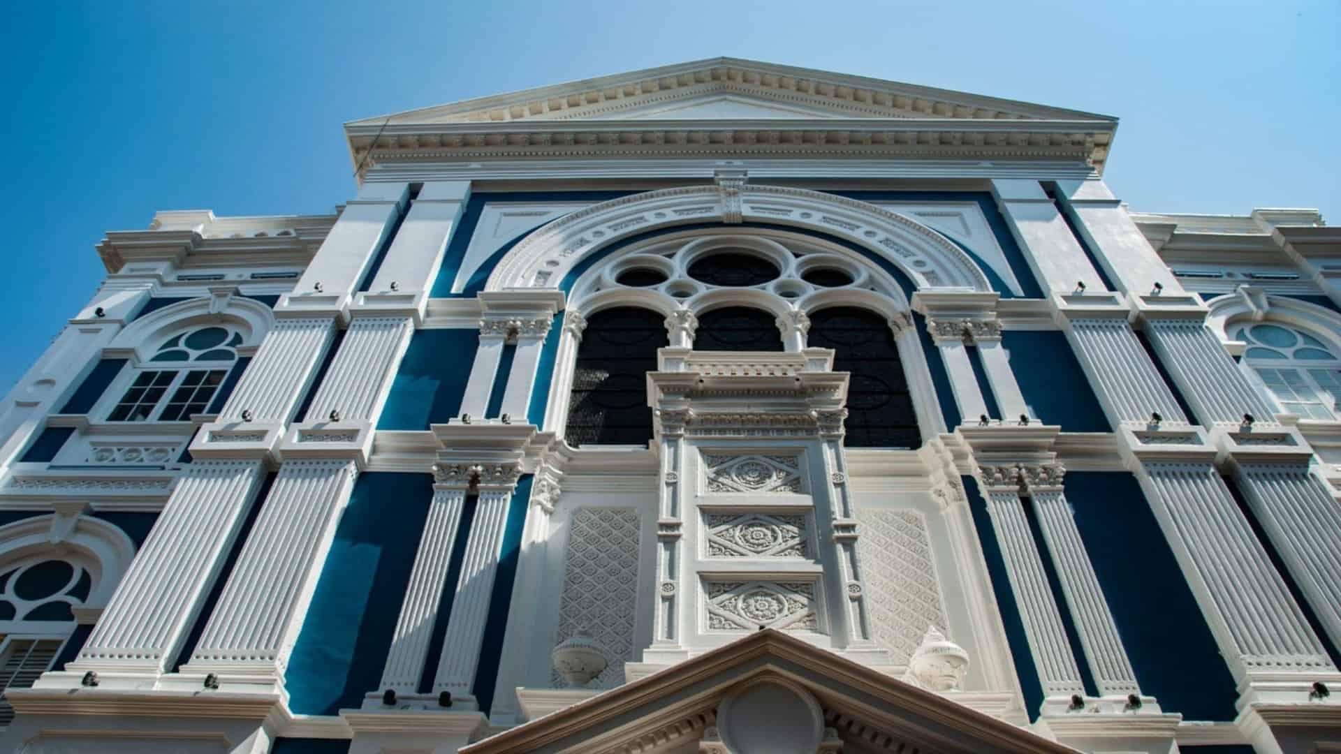 Keneseth Eliyahoo Synagogue (1)